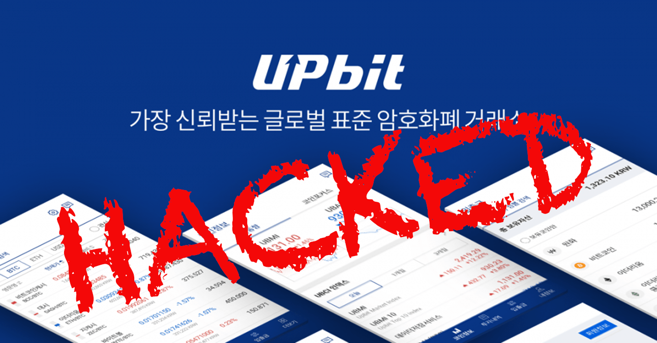 UpBit was hacked on 27 November 2019. $50 million worth of ETH tokens was stolen