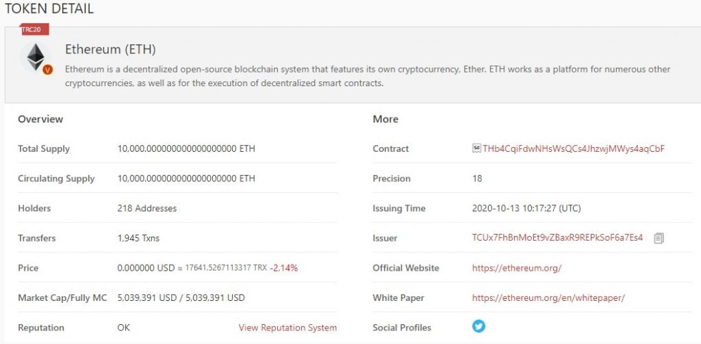 Ethereum is now a Wrapped Token on the Tron (TRX) Network 17