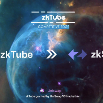 Guess What? The key which triggers layer2 is actually zkTube. 26