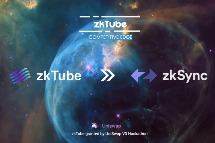 Guess What? The key which triggers layer2 is actually zkTube. 27